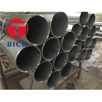Wholesale Heat Exchanger  Condenser Welded Steel Tube 0 - 76.2mm Outside Diameter from china suppliers