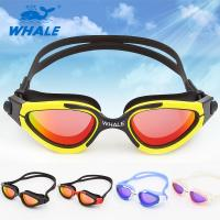 Quality UV Protect Pink Silicone Swimming Goggles With CE Certificate for sale