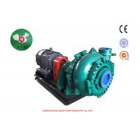 Wholesale Heavy Duty Big Particle Gravel Sand Pump 12 Inches Universal Abrasion Resistance from china suppliers