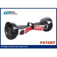 Wholesale Hummer Tyre Balancing Smart Scooter 350W*2 Motor , Low Battery Protection from china suppliers