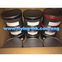 Wholesale Sublimation offset ink have no skinning within one week after open ink tins from china suppliers