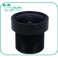 Wholesale Vehicle 5MP Camera Lens Optics , Car Dvr Recorder Lens Φ15×16 Mm Diameter from china suppliers