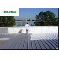 Wholesale Elastomeric Roof Coatings from china suppliers