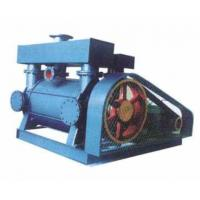 Wholesale 2BEA series water ring vacuum pump from china suppliers
