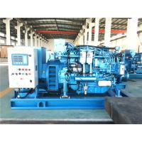 Wholesale 64KW Three Phase Generator from china suppliers
