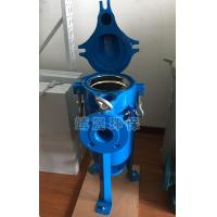 Wholesale Carbon Steel Top entry Single Bag Filter Housing- Industrial Filter Vessels from china suppliers