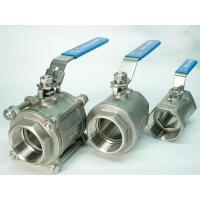 China Femake & Female End Floating Ball Valve 2 Pollici Dn15 - Dn100 With Ptfe Seat on sale