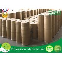 Wholesale Acrylic 2 Inch Bopp Jumbo Roll Packing Tape Water Activate Adhesive from china suppliers