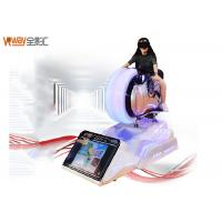Buy cheap 2018 Latest Virtual Reality 9D VR Game Machine VR Arcade Motorbike Racing Simulator from wholesalers