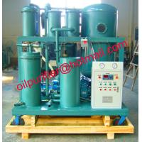 Buy cheap Hydraulic Oil Purification Plant, Hydraulic Oil  Purifier for Injection Molding machines, Used Oil renewable Equipment from wholesalers