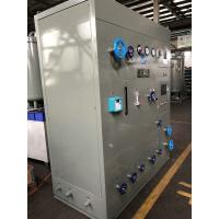 Wholesale 5-2000Nm3/h PSA Hydrogen Gas Generators Hydrogen Generator Producer from china suppliers