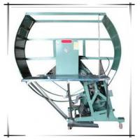 Buy cheap max75 corrugated cardboard binding machine from wholesalers