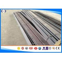 Buy cheap AISI 5160 Hot Rolled Steel Bar , Alloy Steel Flat Bar , With Peeled&Polished&Turned Surface , Thickness3-50mm from wholesalers