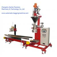 Wholesale DCS-25FW 25 Kg Packing Scale Machine Industrial Scales from china suppliers