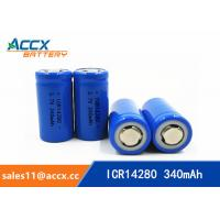 Wholesale 14280 li-ion small battery 3.7V 340mAh rechargebale 1-3C discharge lir14280 lithium ion battery from china suppliers