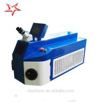 Wholesale Portable Laser Machine For Jewelry, Oxyhydrogen Gold Laser Welding Machine from china suppliers