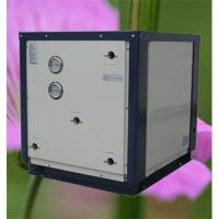China CE Geothermal Source heat pump on sale