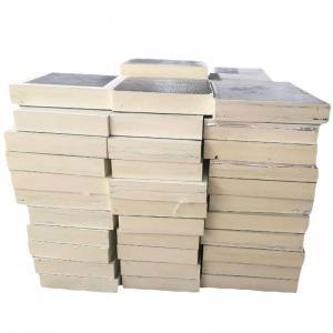 China Customizing PU - VIP Vacuum Insulated Panel For Self - Assembling Cooler Box on sale