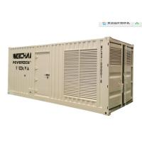 Wholesale Deepsea Controller 20KW Container Diesel Generator Sets For Transportation from china suppliers