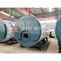 Wholesale 60Hp Oil Gas Fired Steam Boiler Lpg Cng Fuel Fired Boiler For Food Production from china suppliers