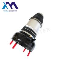 Wholesale Natural Rubber Audi Air Suspension Parts For A8 D4 front 4H0616039AD from china suppliers