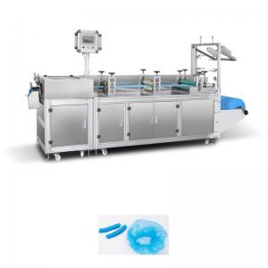 Wholesale Full Automatic High Speed Disposable PE Plastic Film and Nonwoven Bouffant Cap Making Machine for doctor,nurse,hopsital from china suppliers