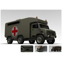 Wholesale Emergency medical vehicle from china suppliers
