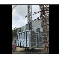 China Double Cabin Building Construction Lift Hoist New Condition With 3 Ton Lifting Capacity for sale