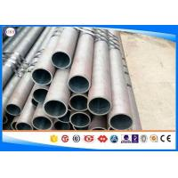 Wholesale A519 1541 QT Mechanical Tubing Carbon Steel For Car And Machinery Purpose from china suppliers