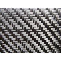 Wholesale 3k Twill Carbon Fiber Fabric from china suppliers