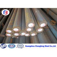 Wholesale GCr15 /SAE52100/EN31 alloy steel round bar for bearing from china suppliers