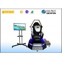 Wholesale Amazing 9D VR Racing Simulator Arcade Racing Car Game 1 Cabin Style from china suppliers