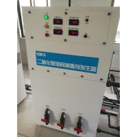 Large Capacity Chlorine Dioxide Equipment By Electrolysis Saturated Salt Water for sale