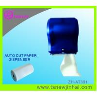 China Automatic Cut Paper Towel Dispenser on sale