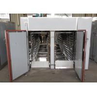 China Powerful Automatic Food Processing Machines / High Capacity Food Dehydrator on sale