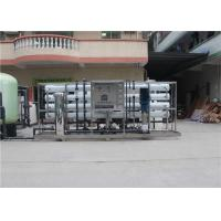 Wholesale Industrial Well Water Desalination 15T/H Brackish Water Purification System using solar energy for mineral water plant from china suppliers