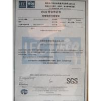 Shenzhen Lefang Electronics Co., Ltd Certifications