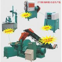 Wholesale waste tyre recycling line from china suppliers