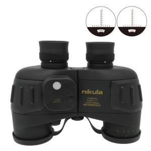 Wholesale Waterproof / Fogproof Black 12x50 Telescope Compass Binoculars With Rangefinders Reticle from china suppliers