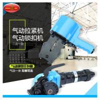 Quality KZL-32 Split type Pneumatic Steel Banding Machine for sale