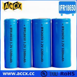 Quality IFR18650 3.2V 1500mAh LED flashlight battery for sale