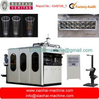 Wholesale COMPLETE LINE FOR PP PLASTIC WATER CUP from china suppliers