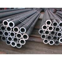 Wholesale JIS G4051 Seamless Mild Steel Tubing for Machinery Use , Round Thin Wall Steel Pipe with ISO from china suppliers