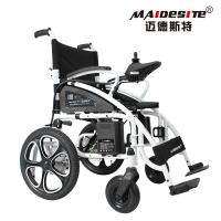 Wholesale Comfortable Electric Power Wheelchairs For Elderly People And Patient People from china suppliers