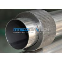 Wholesale 50.8 x 1 mm 1.4307 Stainless Steel Welded Tube From 0 SWG To 40 SWG Wall Thickness from china suppliers