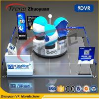 Buy cheap CE Certificate 220v 9D Virtual Reality Cinema Free Battle Simulator 1 People from Wholesalers