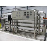 Quality Industrial RO System Reverse Osmosis Water Treatment System 1 Year Warranty for sale
