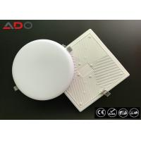 Wholesale 18 Watt 6500k 80Ra 1800LM Round LED Panel Light Recessed Rimless Aluminum Housing Back Lighting from china suppliers