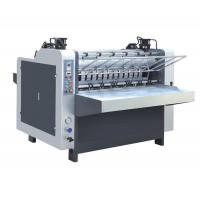 Buy cheap Pneumatic Hydraulic Cardboard Laminating Machine, Paperboard Lamianting, 100 from wholesalers