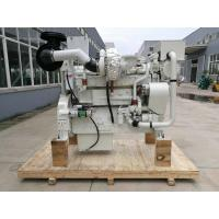 Marine Ship Enigne / Marine Vessels Types Engine for sale